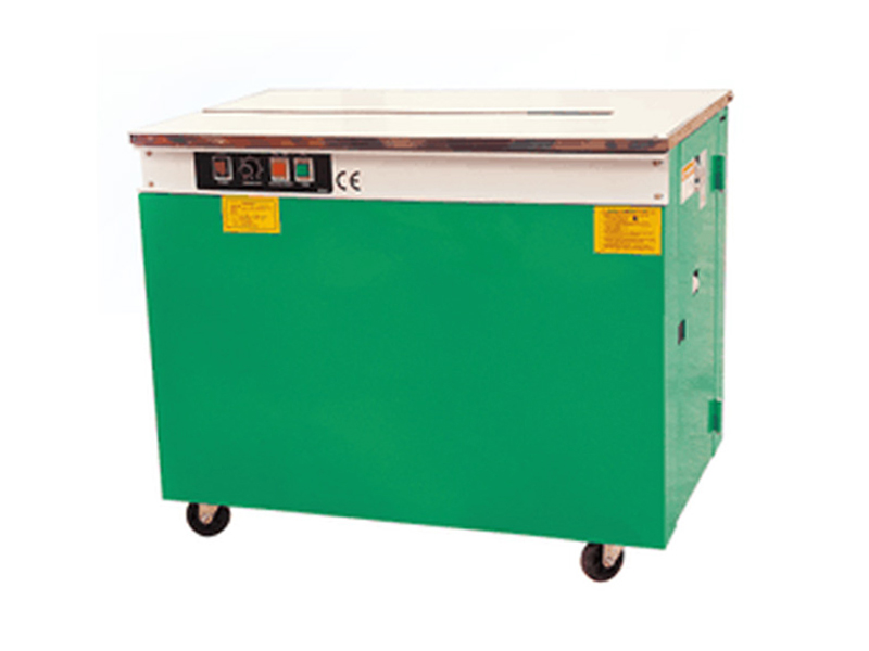 B20 High Table Single motor Semi automatic Book Box PP Strapping Packing Machine
